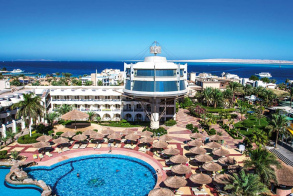 Hurgada: Sea Gull Beach Resort